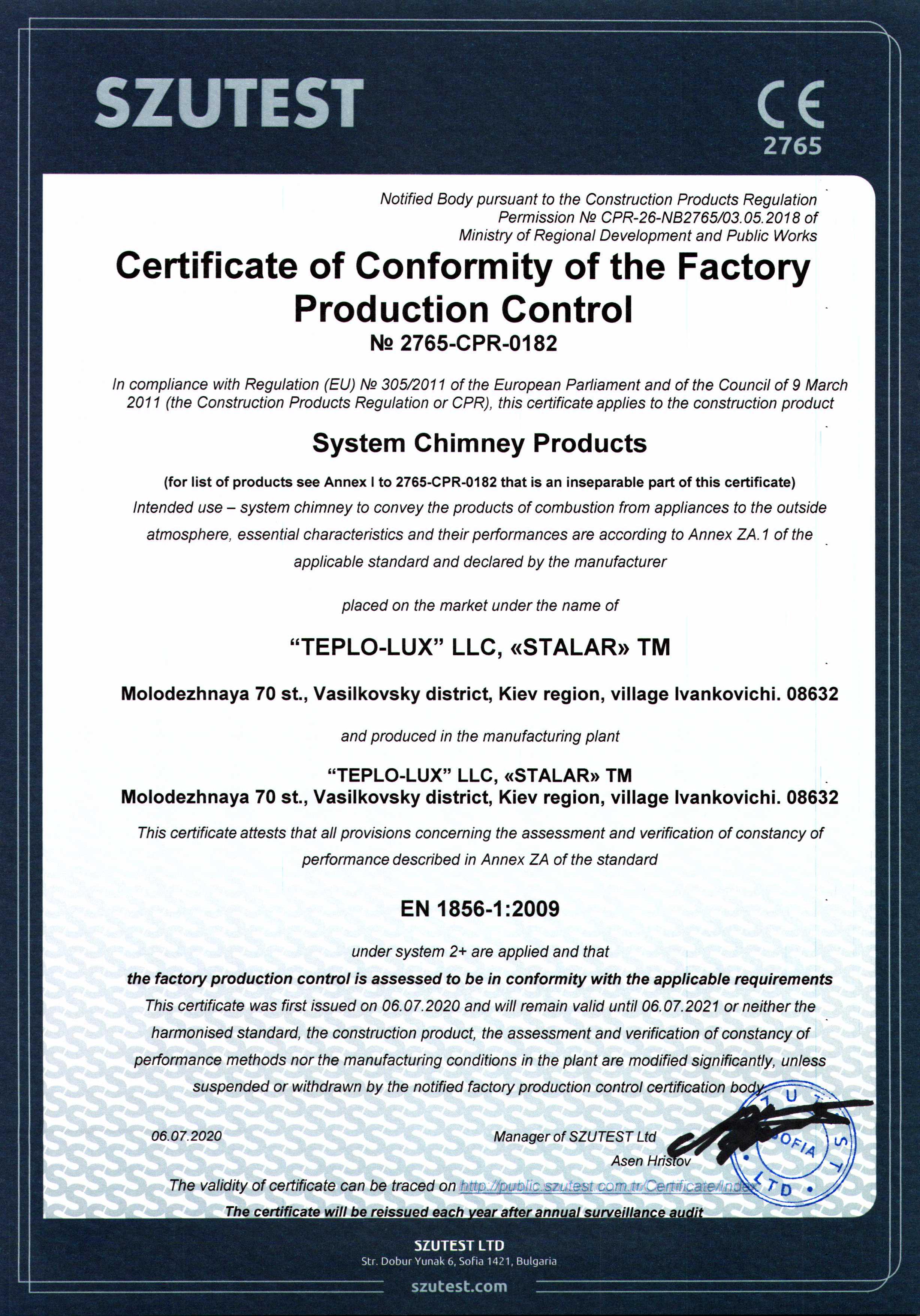 Сертифікат якості СЕ Тепло-Люкс