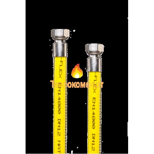 """Шланги для газа - Шланг газовый Eco-Flex Газ Евро EN 14800 d12 1/2""""×1/2"""" 150 см ВВ, ВЗ - Фото 1"""
