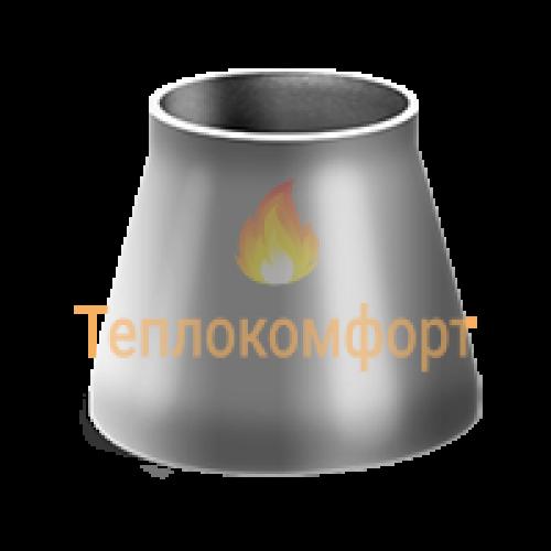 Фітинги - Перехід концентричний сталевий Промдеталь 108×3,5×60×3,5 - Фото 1