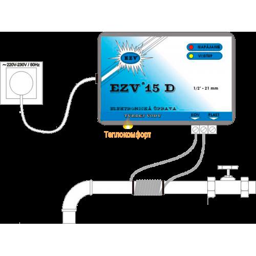 Фильтры - Приборы электромагнитной обработки воды EZV D - Фото 1