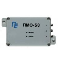 Прилад електромагнітної обробки води ПМО 50