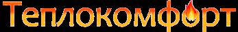 Интернет-магазин теплотехники Теплокомфорт